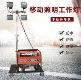 【移动照明车】便携式手动消防应急抢险工程照明车