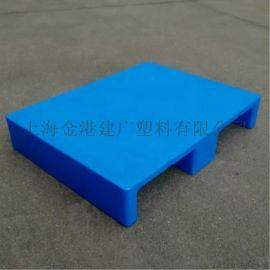 塑料平板托盘 ,塑料小号托盘,塑料托盘