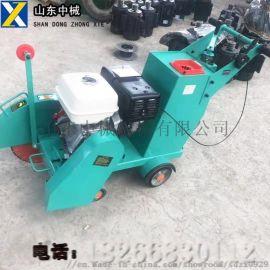 路面切割机 柴油路面切割机 沥青地面切缝机
