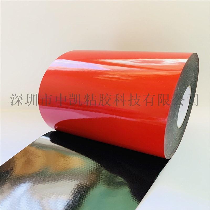 PE汽车专用泡棉双面胶红膜黑泡棉双面胶带