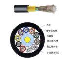光纖熔接機NTZDH/9S-2000M