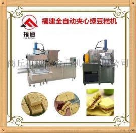 广西北海全自动夹心绿豆糕机 云南昆明夹心云片糕机