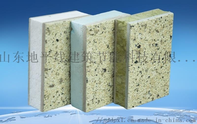 氟碳金属漆外墙保温装饰隔热板厂家