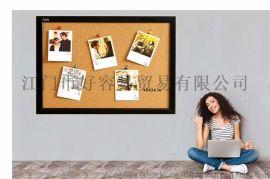 进口实木白板墙留言板公告栏照片照片展示墙钉板