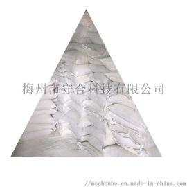 滑石粉应用于汽车工业及日常用品