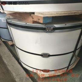 联合PVC覆膜彩钢板-搭配采光板使用
