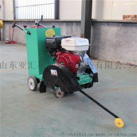 混凝土路面切缝机 500汽油马路切割机