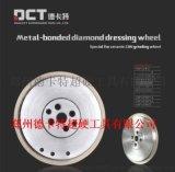 金屬結合劑金剛石修整滾輪陶瓷CBN砂輪專用壽命長