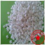 PCT塑胶原料 CG943 耐高温