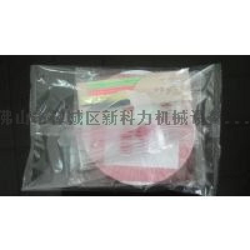 新科力-袋裝紙碟刀叉包裝機 生日蛋糕刀叉包裝機