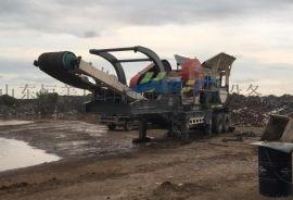 移动式建筑垃破碎机 混凝土破碎机 鄂式破碎机厂家