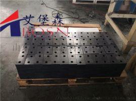 煤仓衬板A商洛聚乙烯煤仓衬板A聚乙烯煤仓衬板工厂