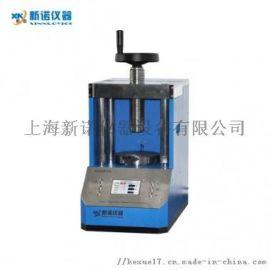 新诺牌 ZYP-30TS型 全自动粉成型末压片机