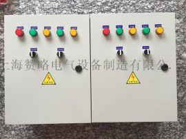 水泵控制柜价格-水泵控制柜厂家批发