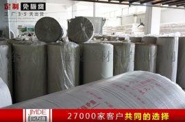 地面地砖保护膜定制工厂寻巨迈地膜价低