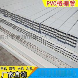 pvc九孔方管四孔六孔单孔栅格管六孔格栅管厂家直销