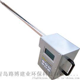 计量院审批LB-7025A型便携式油烟检测仪
