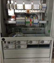 中兴ZXDU68 T301高效-48v直流通信电源