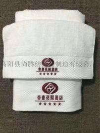 吸水毛巾 廠家直批酒店毛巾白色定做加印LOGO