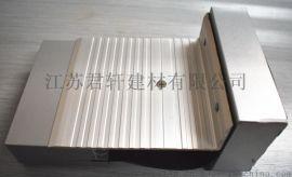 江苏变形缝厂家  地面F-WM铝合金盖板转角型