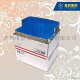 生鲜物流保温保冷立体包装袋 铝箔气泡纸箱内衬材料