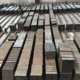 SLD高耐磨性冷作模具钢 SLD高铬合金工具钢