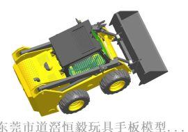 机器人手板设计,遥控玩具车手板设计,潜水艇手办设计