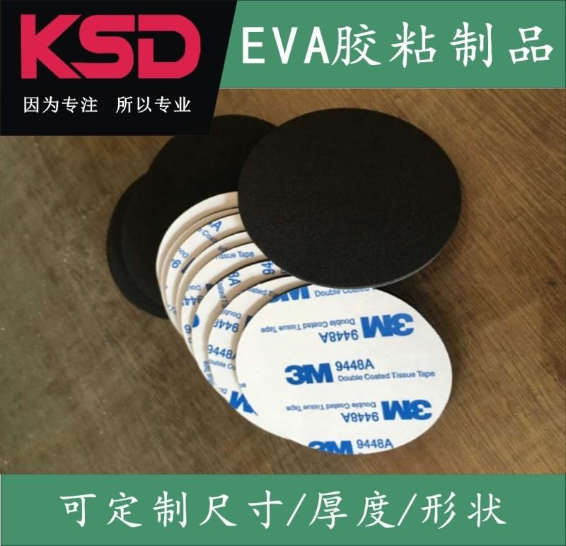 南京EVA泡棉模切冲型,带胶EVA泡棉生产商