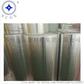 专业生产供热管道防腐保温材料 长输低能耗热网专用抗对流层