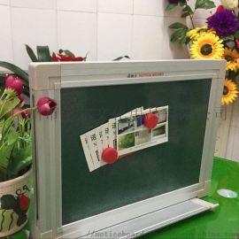 广州诺迪士厂家批发环保教学绿色粉笔写字板
