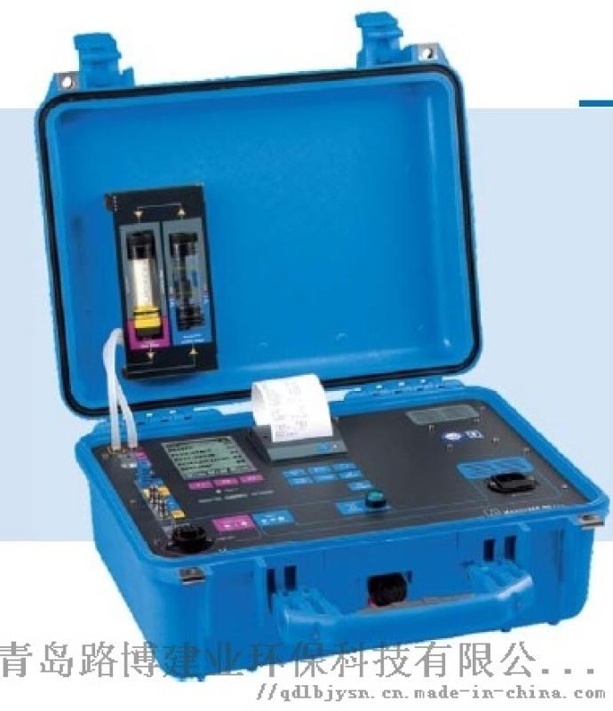 M650)便携式烟气分析仪