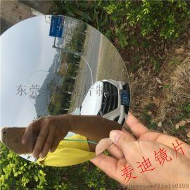亚克力镜片 亚克力塑胶镜片