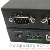 USB串口转UART