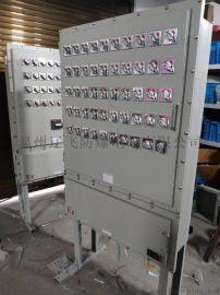 BXX51-4/63K200防爆检修电源箱