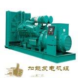 东莞康明斯发电机 进口2700kw康明斯发电机