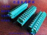 厂家直销 定制大电流接线端子 工控安防电子连接器