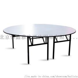 对拼折叠酒店餐桌宴会圆桌
