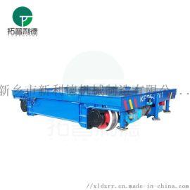 天车配套75吨轨道电动平板车 升降平台运输车哪家好