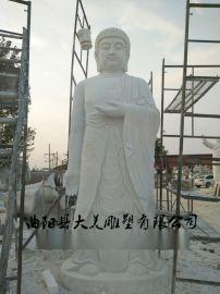 曲阳石雕佛像 释迦摩尼石像报价 观音厂家加工