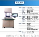 ICT触摸屏测试仪  ICT半导体测试机