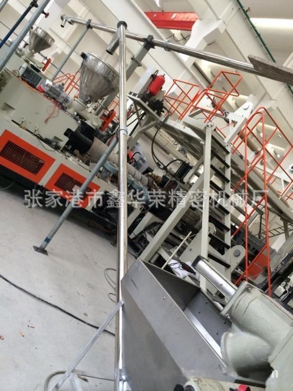 专业设计制造集中供料系统 集中送料系统厂家直销优质供应商