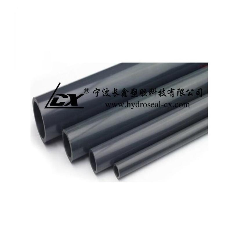 吉林UPVC化工管材,吉林PVC化工管,吉林供应UPVC工业管材厂家