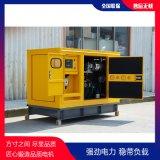 带水泵用40千瓦柴油发电机TO42000ET