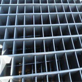 合肥不锈钢格栅沟盖板实体厂家  防滑踏步板 复合钢格栅
