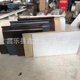 北京度假村用铝合金天沟 铝制檐槽哪家好