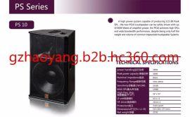 供应NEXOO力素PS10+专业音厂力素  PS10多功能音箱  10寸高配置专业音箱,