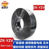 金环宇电缆ZR-YZV3X4+1X2.5平方橡套电缆三相四线 阻燃橡胶线