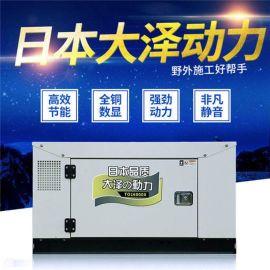 10kw柴油发电机低噪音报价
