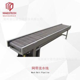 厂家直销304不锈钢订做网带流水线快递物流分拣自动化输送设备