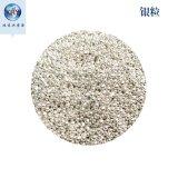高纯银颗粒 银蒸发颗粒 银豆 银颗粒99.99银粒
